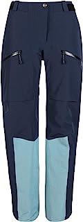 Mammut 猛犸象 Pantalon La Liste Hs 女士保暖裤