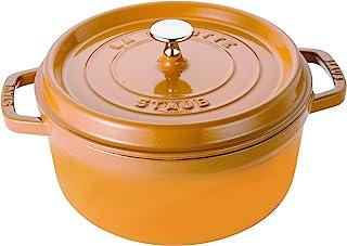 STAUB 珐宝 铸铁炒菜锅 直径24厘米 3.8升容量 芥末黄