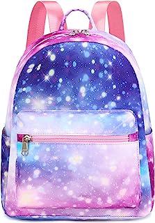 迷你背包女孩青少年可爱小背包钱包休闲旅行书包 Y9151 Galaxy Purple Pink
