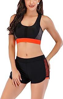 女式两件套工字背心泳衣和平角泳裤套装