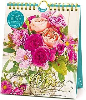 2021年 玫瑰的香味(周记)日历 1000115901 vol.043