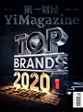 第一财经 月刊 2020年10期