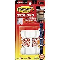3M コマンド フック コードクリップ Mサイズ 2個 CMG-3H