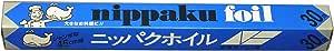 三菱铝 尼泊克车轮 45×30m 701A4