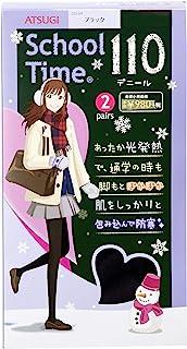 [ASTUGI] 紧身裤 [日本制造] School Time(学校时间) 学校紧身裤 110D (光发热) 〈2双装〉 FP98312P 女式
