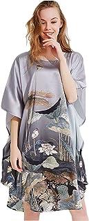 Grace Silk * 丝绸睡袍,蝙蝠袖