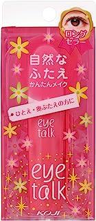 Eyetalk Koji 眼部谈双眼眼睑