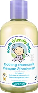 Earth Friendly Baby 儿童洗发水和护理沐浴露舒缓洋甘菊儿童250毫升