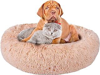 Wiseek 狗床适用于大型中小型犬,舒缓猫床甜圈圆形狗床,超柔软,宠物*材料,可机洗 32 英寸(约 81.3 厘米)