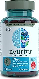 NEURIVA Plus 草莓软糖(一瓶50粒),含有磷脂酰丝氨酸,维生素B6,维生素B12-支持发展专注力,熟记能力,学习能力,准确性,专心和推理能力