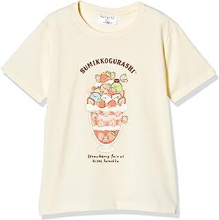 Sumikkogurashi T恤 儿童 青少年 角落生物 草莓 披风 短袖 女孩 女孩