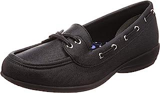 [阿贝贝] 超轻 女式 走路舒适 坐垫 防水 浅口鞋 a.v.v-6002