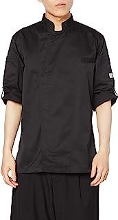 ARBE 厨师衬衫 AS8611