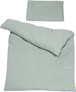 roba organic 2 件套床上用品 'Lil Planet' 防冻*,100x135 厘米,Jersey GOTS 认证