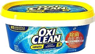 Oxsean EX 802克