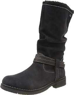 Lurchi Lurchi 女童 Lia-tex 高筒靴