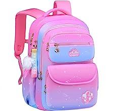 女孩背包,防水儿童背包,公主书包,幼儿书包,可爱旅行背包 粉红色 Large