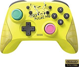 【任天堂ライセンス商品】ワイヤレスホリパッド for Nintendo Switch ピカチュウ - POP 【Nintendo Switch対応】