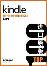 Kindle TOP 100 人气进口书