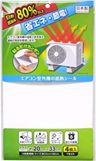 空调室外机隔热贴 4片装