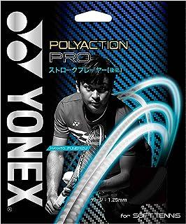 YONEX 尤尼克斯 软式网球 伸缩性 炫酷黑 11米 SGPP