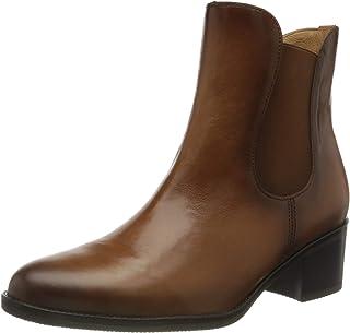 Gabor 女士 31.650.02 短靴