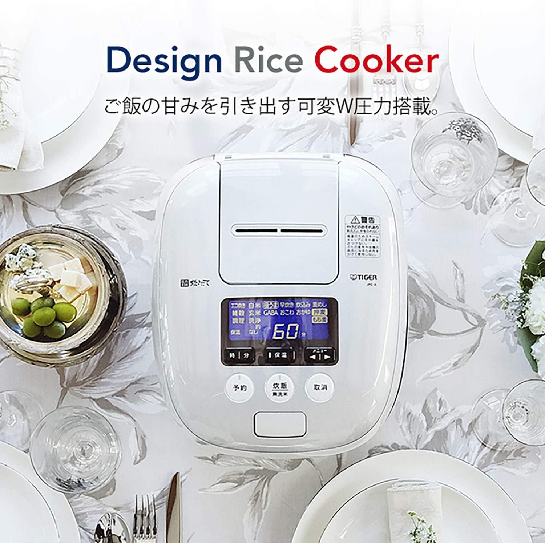 TIGER 虎牌 压力IH电饭煲 JPC-A102-WE 5.5合 约3.5L ¥1452.41