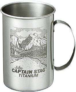 CAPTAIN STAG 钛制大啤酒杯 600 毫升 M-1001