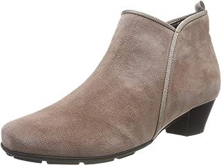 Gabor 女士基本款短靴