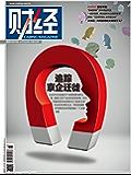 《财经》2021年第19期 总第622期 旬刊