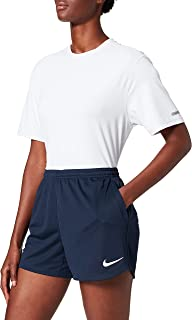 NIKE 耐克女式短裤