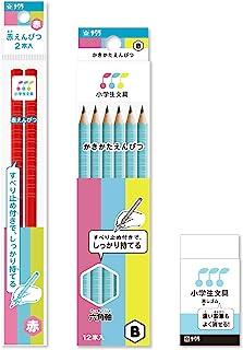 樱花彩色笔 小学生文具 铅笔套装 彩色铅笔 B 蓝色 G6铅笔B套装 #36