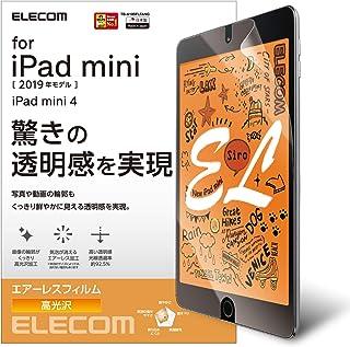 Elecom宜丽客 iPad mini(2019款) /iPad mini 4(2015年款) 保护膜 高光泽 TB-A19SFLAG