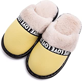 男孩女孩冬季保暖拖鞋蓬松毛绒兔毛屋家居拖鞋防水室内户外一脚蹬鞋(幼儿/小孩)