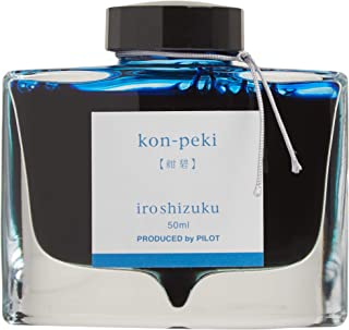 Namiki Iroshizuku 瓶装钢笔墨水,Chiku-rin 5.000 蔚蓝