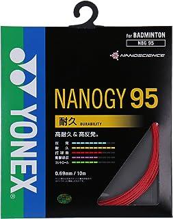 YONEX 尤尼克斯 羽毛球 网线 NANOGY95