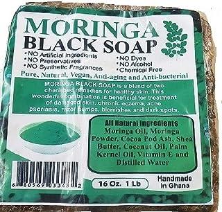 Madina Moringa 生黑肥皂 [黑色 - 453.59 克 / 1 磅。]