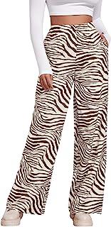 WDIRARA 女式斑马印花高腰阔腿休闲裤带口袋