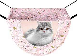 猫笼吊床宠物悬挂吊床双层笼宠物床可调节软猫悬挂床适用于小猫小狗猫狗小型宠物(猫图案)