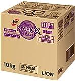 【业务用 大容量】 Top Super Nanox 气味* 洗衣液 液体 10kg