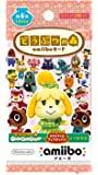 Nintendo 任天堂 集合吧动物森友会 amiibo卡片 第4弹(1盒50袋装)
