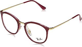 Ray-Ban 雷朋 RX7140 方形眼镜架