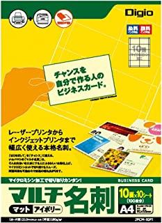 NAKABAYASHI 名片纸 亚光名片卡 复印和打印机用多纸100张 JPCM-10PI