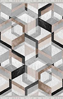 Bonamaison 印花地毯,多色,100 x 160厘米