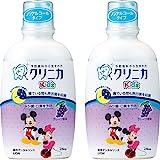 CLINICA Kid's 漱口水 葡萄味 250ml 2个装 非医药用品
