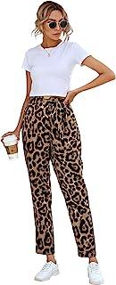 Floerns 女式豹纹印花高腰胡萝卜裤带口袋