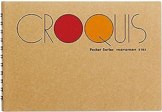 Maruman 优质绘画垫和书籍 口袋尺寸 - 艺术纸