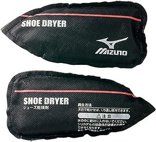 MIZUNO(美津浓)干燥剂水泥(棒球)2ZK83600