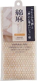 东和产业 身体毛巾 NF 棉麻毛巾 长24×宽100厘米