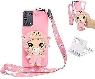 Yewos 手机壳兼容三星 Galaxy S21 Ultra,3D 可爱动物猪卡通软粉色硅胶钱包式手机壳带腕带,酷炫卡哇伊趣味儿童青少年女孩防震保护套